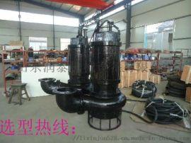 桥梁施工高浓度排沙泵-高耐磨抽沙泵