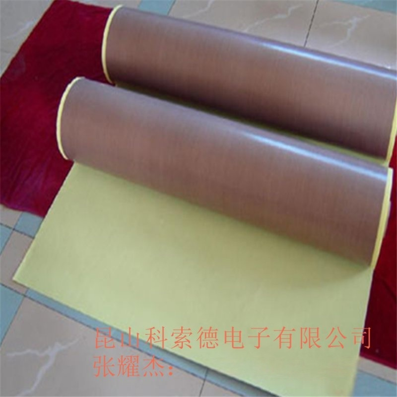 杭州特氟龍耐高溫膠帶、特氟龍膠帶模切衝型