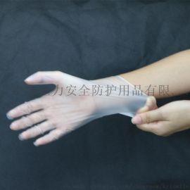厂家直销一次性无粉PVC手套食品级手套