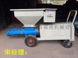 YG-SW02螺杆注浆泵吉林挤压砂浆泵砂浆输送泵