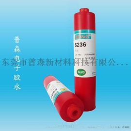 SMT贴片红胶耐高温胶BGA专用PCB树脂胶