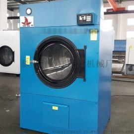 通洋100kg毛巾衣物工業烘幹機廠家