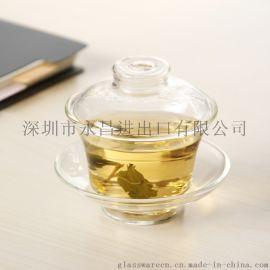 廠家定制耐熱玻璃蓋碗高硼硅玻璃功夫茶具玻璃茶壺