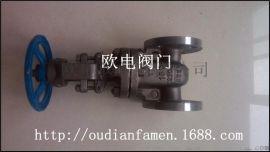 2205双相钢闸阀Z41W-16
