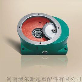 LDA起重机驱动装置   LD型减速机  变速箱