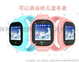 宏昊衛士兒童手表防水gps定位交友微信G700