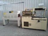 紙盒收縮機 全自動邊封機 熱收縮包裝機