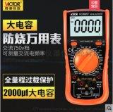 勝利數位萬用表智慧防燒數顯表VC890D/C+