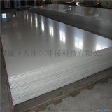 天津不锈钢板 304不锈钢板厂家现货供应