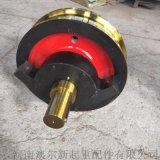 起重机角箱轮  φ500行车轮  行车铸钢轮