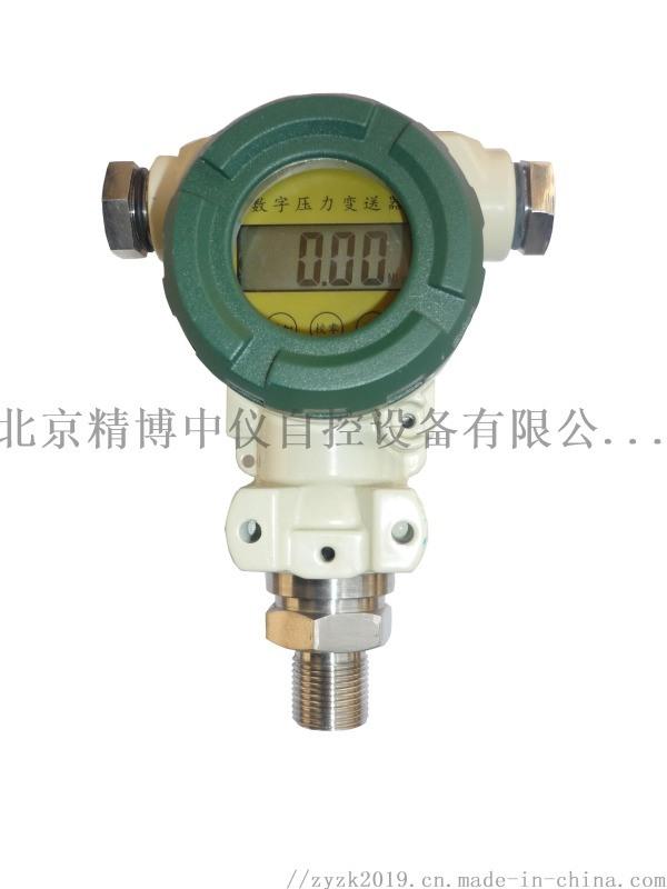 高精度数显型压力变送器
