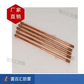 风机接地用降阻剂 石墨碳导电剂 高效降阻材料
