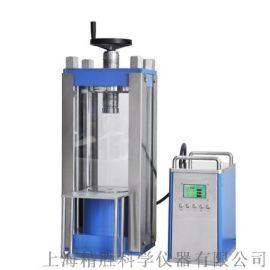 JDP-100S分体式式电动粉末压片机 自动型