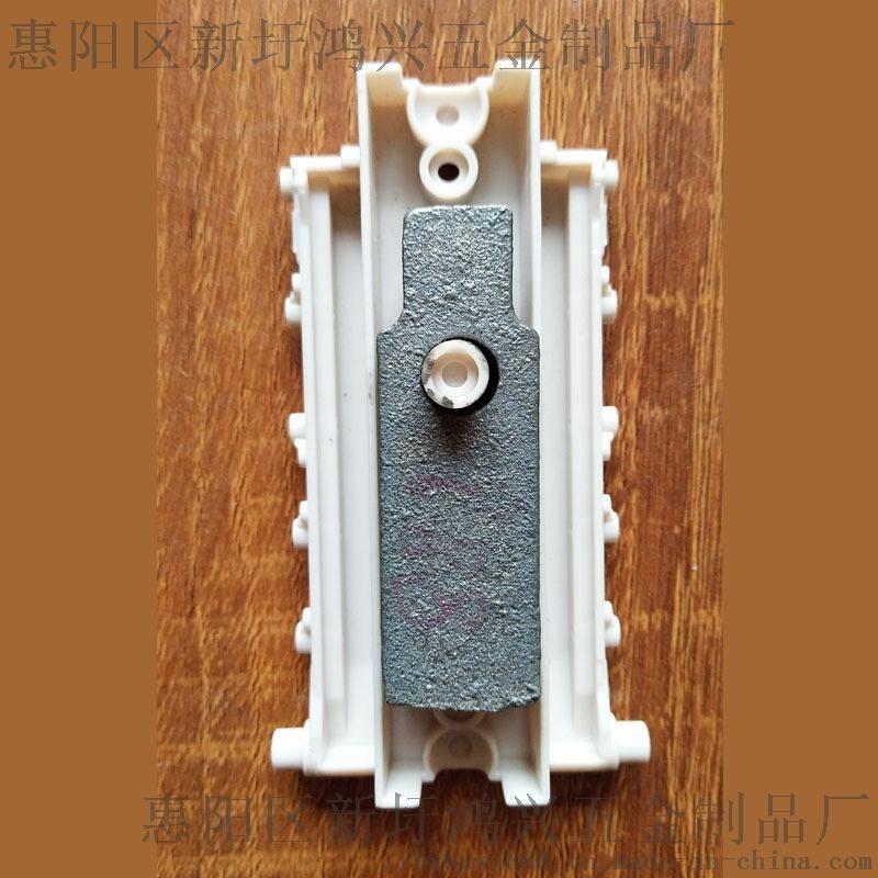 配重铁,环保金属不倒翁配重铁,玩具配重铁