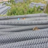 康格 TECCO钢丝格栅网 钛克网 护坡勾花网