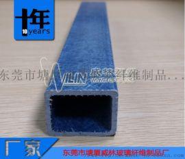 威林直销玻璃纤维方管玻璃钢方管矩形管高强度拉挤型材