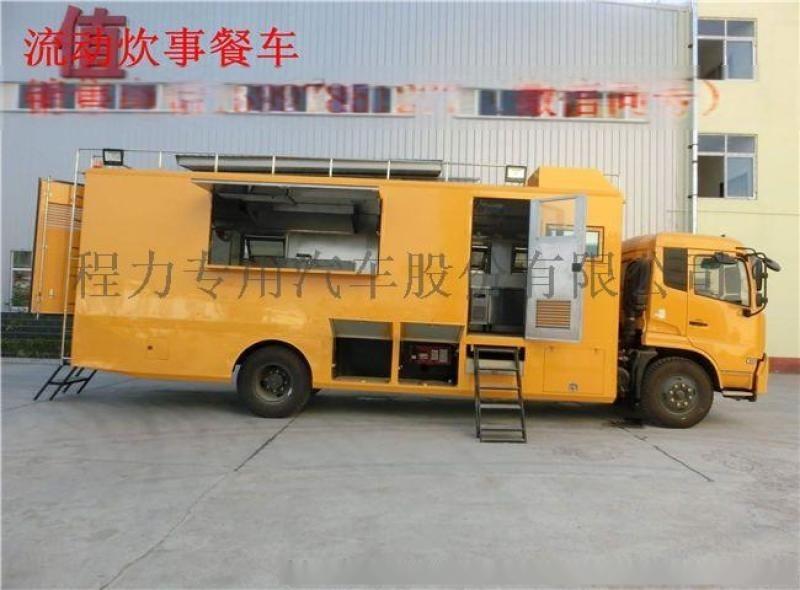 炊事车市场价格餐车专业厂