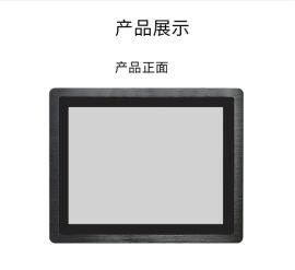 10.1寸Android平板电脑WIFI 电容红外电阻触摸