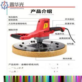 贵州新款砂浆喷涂机砂浆腻子喷涂机操作简单