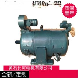 JZS2 9-1-55/18.3KW全新卧式电机