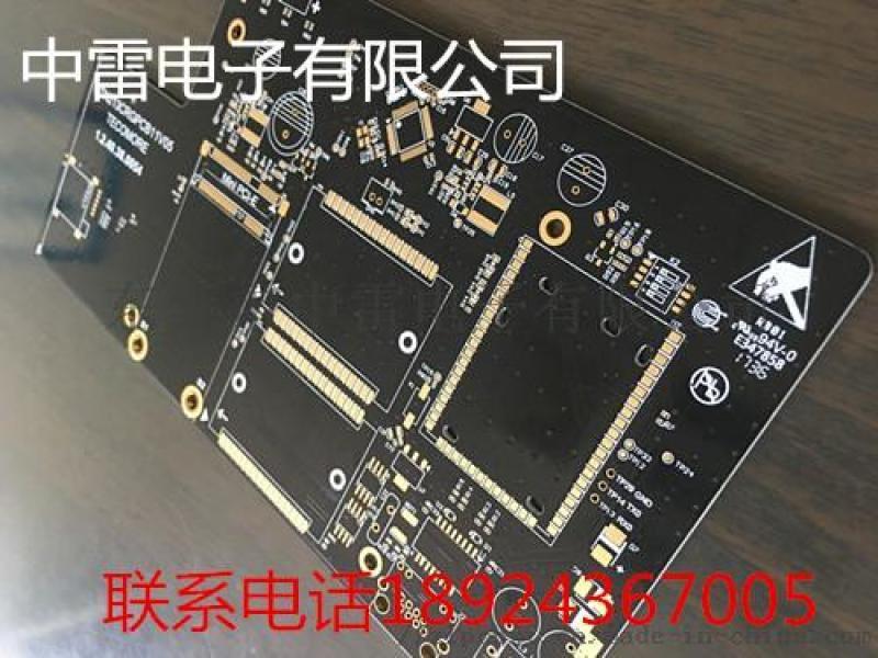 东莞中雷电子多层板pcb线路板