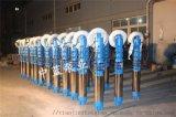 天津热水泵 热水泵规格型号 不锈钢热水泵厂家