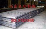 河北省15crmo钢板: 窄幅震荡价格时涨时跌互现
