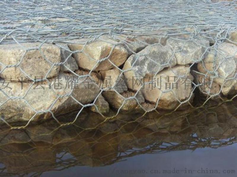 石籠網,包塑石籠網, pvc石籠網, 鍍鋅石籠網