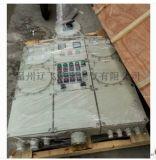 BXM51-6/K63XX防爆照明配電箱