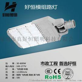 可旋轉模組路燈頭-高杆燈-高品質質保五年-廠家直銷