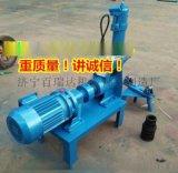 百瑞达厂家76-219型滚槽机压槽机 滚轮压轮配件