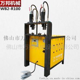 厂家直销不锈钢液压冲孔机铁管异型管圆孔打孔机液压开孔器