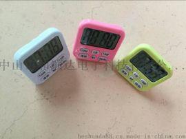 计时器闹钟 厨房定时器 时间制定时器