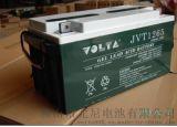韓國VOLTA牌12V65AH膠體蓄電池端子