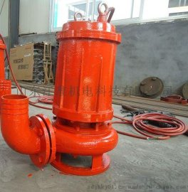 RQW耐热废水泵,自然污水排污泵,耐高温潜水热水泵