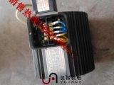 惠州制纸平安信誉娱乐平台常用5IK90GN-YF优昂微型减速电机,90W微型减速电机多少钱一台