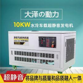 15kw静音汽油发电机