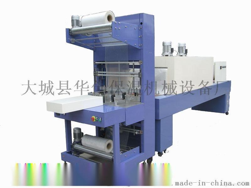 热收缩膜包装机详细介绍 品质高端袖口式热收缩包膜机