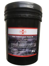 不积碳合成高温链条油METALUB CL260