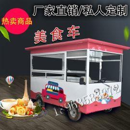 山东宏舰电动餐饮车街景系列2018新款