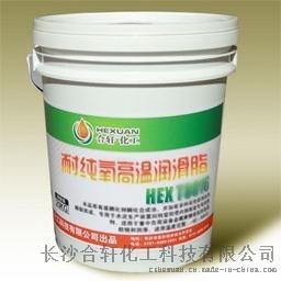 供應抗純氧潤滑脂,具有極佳抗氧性能的潤滑脂