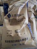 灌浆料生产厂家  灌浆料厂家价格
