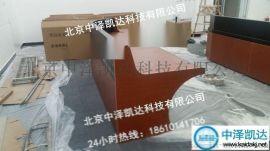 北京非标定制豪华款操作台