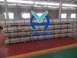 永匯鋁業生產銷售合金鋁板