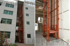 升降机货梯液压升降平台厂房仓库提升机固定导轨式升降梯传菜机