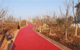 三明园林路彩色混凝土道路材料艺术透水休闲地坪