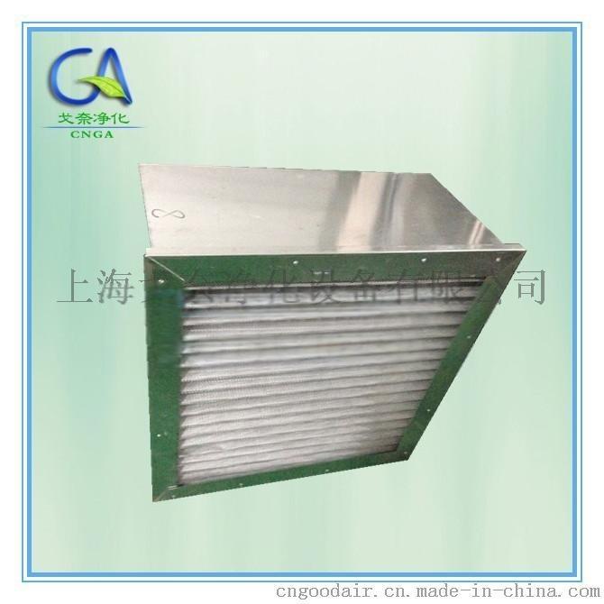 鋁網不鏽鋼網過濾器 初效金屬網過濾器 生產廠家 電話