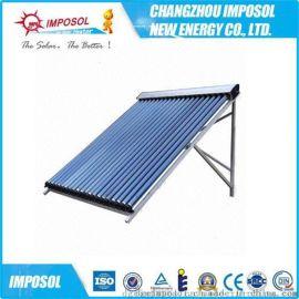 经济环保高层太阳能供热工程用太阳能集热器