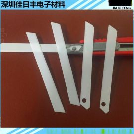 TO-3P氧化铝陶瓷片17*22*1.0mm导热绝缘片