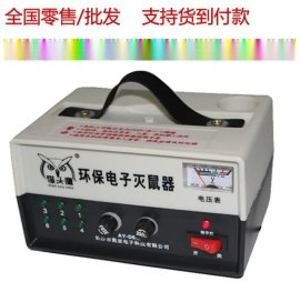 长效捕鼠器/电子灭鼠器/老鼠夹连续捕鼠器